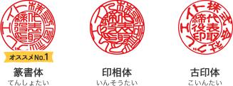 office_jituin-typeface